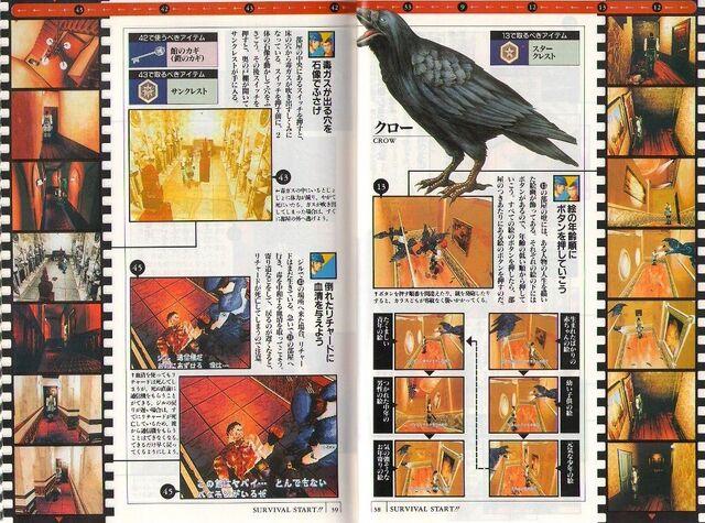 File:Sega Saturn Biohazard - scan 3.jpg