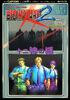 BIO HAZARD 2 VOL.15 - front cover