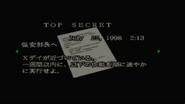 BIO HAZARD file - Orders page 2