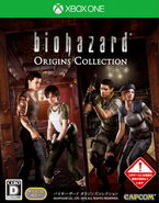 Biohazard origins collection xboxone