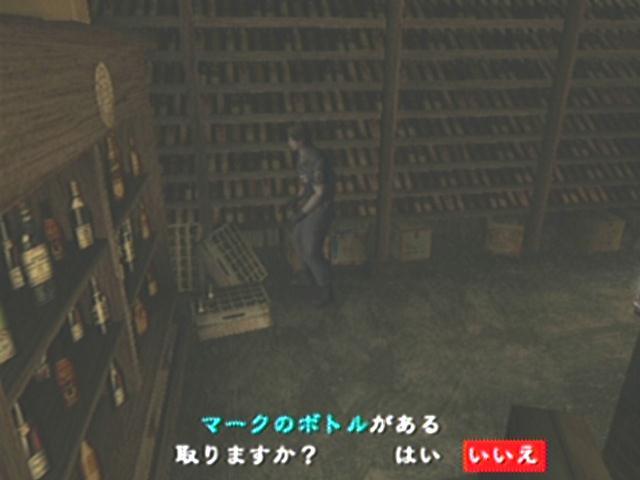 File:Outbreak special item - Mark's Bottle.jpg