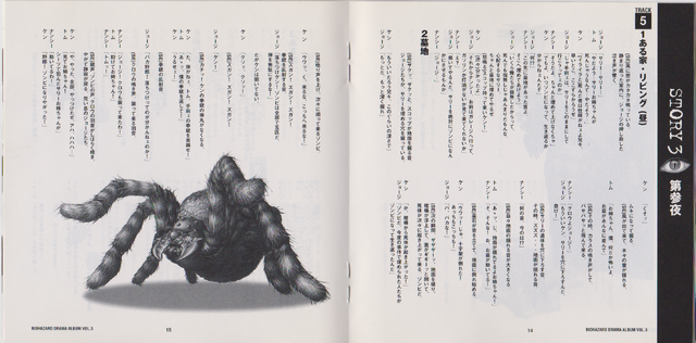 File:Fate of Raccoon City Vol.3 booklet - pages 14 and 15.png