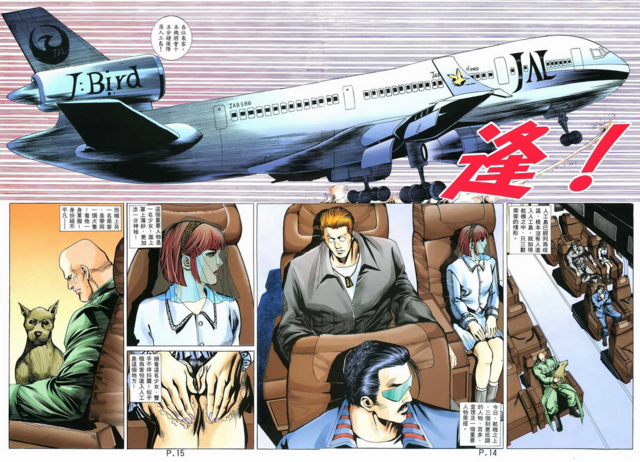 File:BIO HAZARD 2 VOL.43 - pages 14 and 15.png