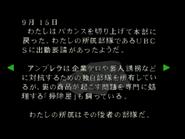RE264JP EX Mercenary's log 03