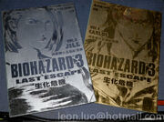 BIOHAZARD 3 LAST ESCAPE VOL.4 - special editions