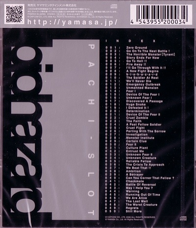 File:PACHI-SLOT biohazard ORIGINAL SOUNDTRACK - rear.jpg