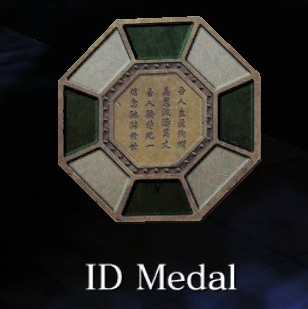 File:ID Medal.jpg