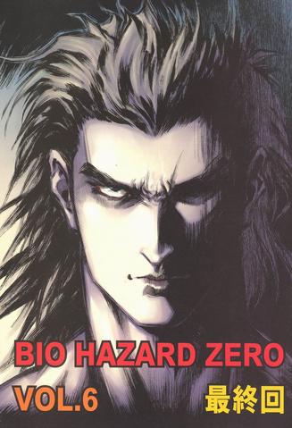 File:Biohazard 0 VOL.6 - page 2.png