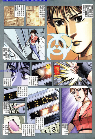 File:BIOHAZARD 3 Supplemental Edition VOL.5 - page 28.png