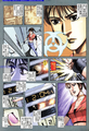 Thumbnail for version as of 17:14, March 6, 2014