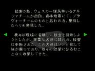 RE264JP EX Chris's Report 03