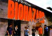BIOHAZARD Nightmare logo