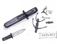 Resident Evil 2 - concept artwork - Elza Walker's Knife - Resident Evil Archives