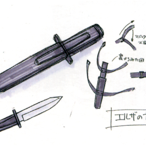 Concept artwork of Elza's knife and sheath.