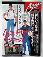 BIO 1-5 - Japanese magazine 01 - 02