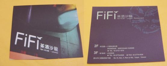 File:FiFi.jpg