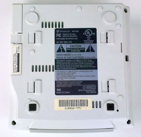 File:Dreamcast underside.jpg