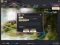 Guild contribution 02