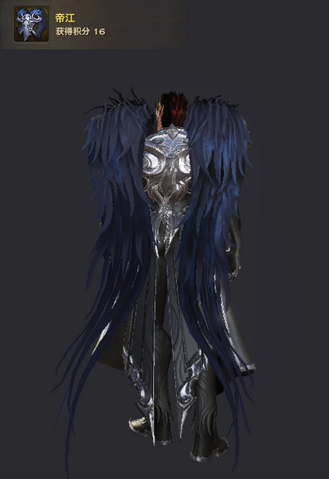 File:Costume 002.png