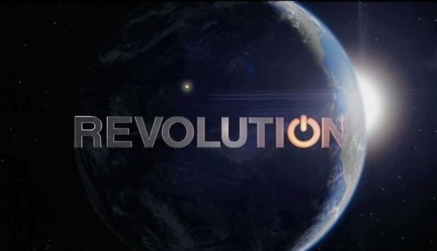 File:Revolution-logo.png