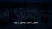 Goegra rabeal