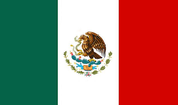 File:Banderamexico.jpg