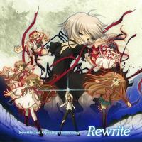 Rewrite Cover