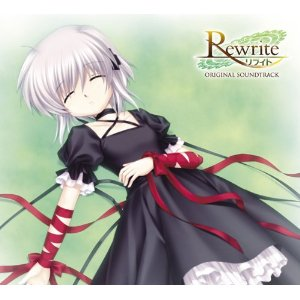 File:Rewrite Original Soundtrack.jpg