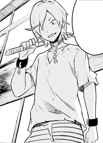 File:Chin - Daisshou Manga 2.png
