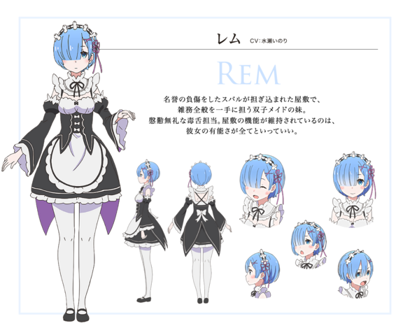 File:Rem Character Art.png