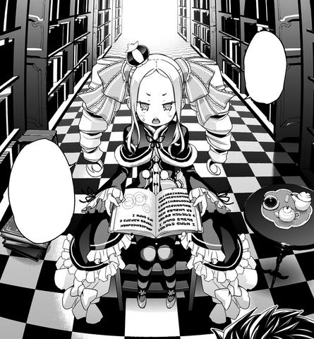 File:Beatrice - Dainishou Manga 1.png