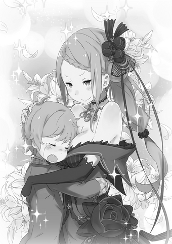 File:Re Zero Tanpenshuu Volume 1 12.png