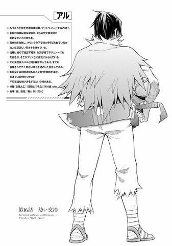 File:Daisanshou Chapter 16.jpg