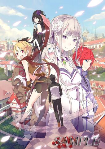 File:RE zero limited edition cover.jpg