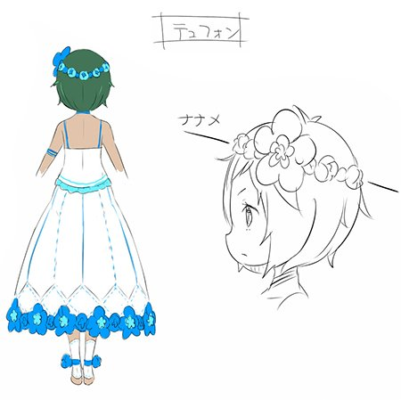 File:Typhon Concept Art 4.jpg