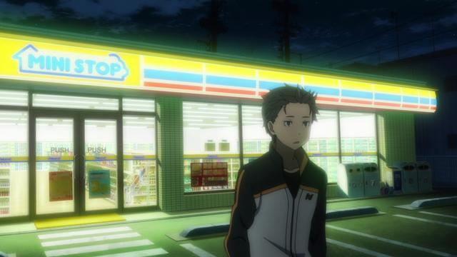 File:Natsuki Subaru - Re Zero Anime BD - 3.png