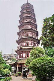 400px-Canton pagoda de las flores
