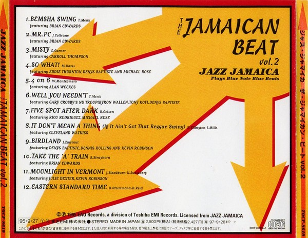 File:Jamaican Beat 2 Back.jpg