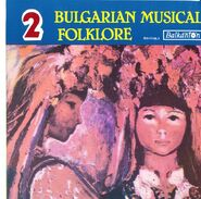 Balkanton 060063