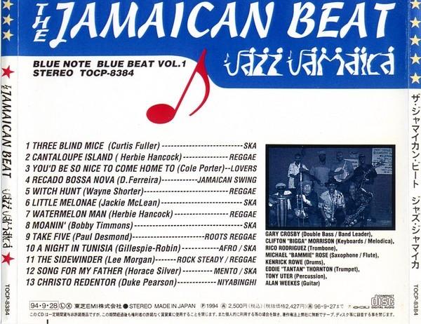 File:Jamaican Beat 1 Back.jpg