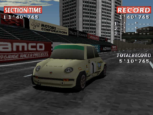 File:Rage Racer Erriso C2.png