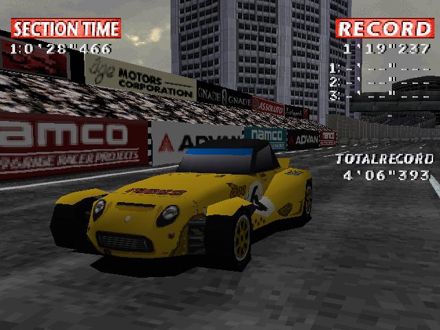 File:Rage Racer Pegase C4.png