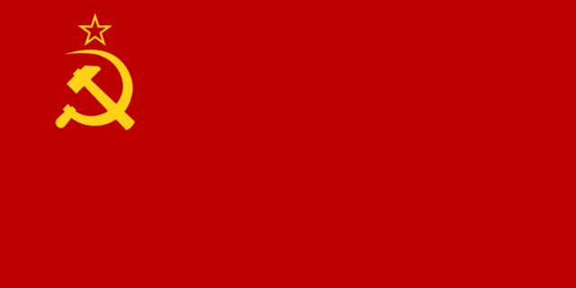 File:Flag of the Soviet Union (1923-1955).png
