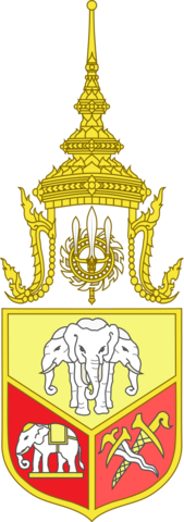 File:Arms of Siam (1873-1910).png