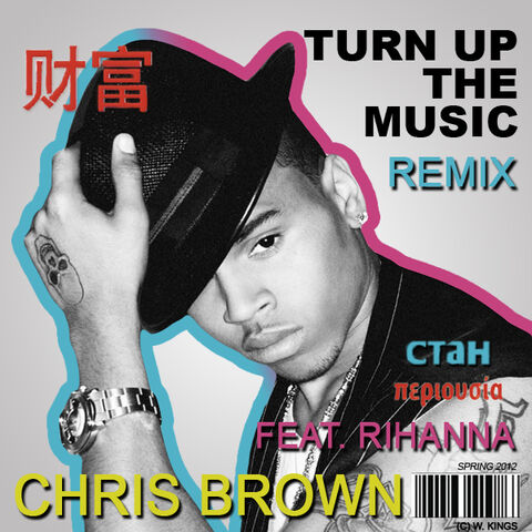 File:Turn Up the Music remix.jpg