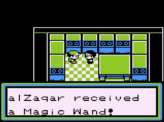 File:Magic wand.png