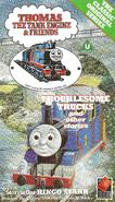 TroublesomeTrucksandOtherStoriesfrontcover