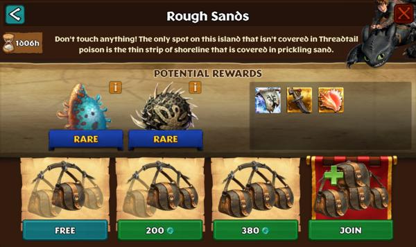 Rough Sands