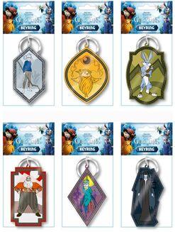 RofG keychains