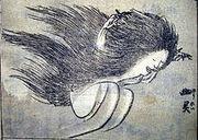 220px-Hokusai yurei